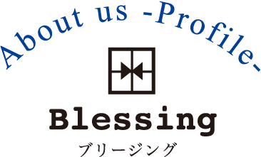 About us -Profile- Blessing ブリージング